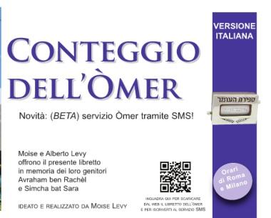 Libretto Omer Italiano